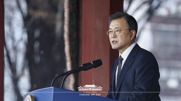 문재인대통령제102주년 3·1절 기념사