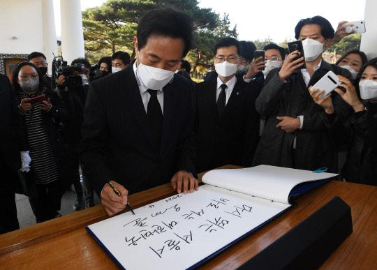 오세훈 제38대 서울특별시장, 국립서울현충원 참배로 공식일정 시작