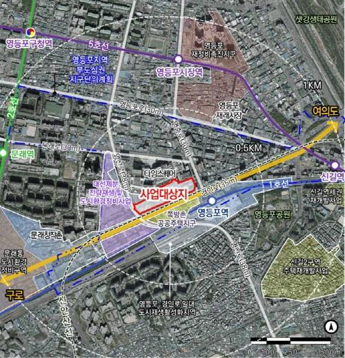 """영등포 도심 역세권 도시정비형 재개발구역 정비구역 및 정비계획 결정(안) """"수정가결"""""""