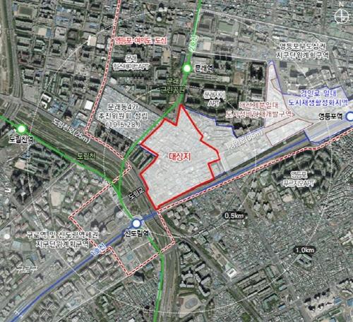 """문래동1~3가 일대 도시정비형 재개발구역, 정비구역 및 정비계획 변경 ․경관심의(안) """"수정가결"""""""